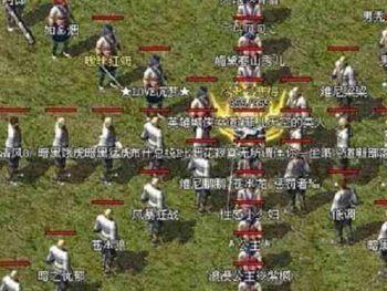 九耀手镯玩家前期的重要装备