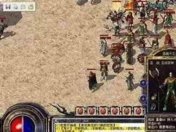 游戏险恶传送玩法分享
