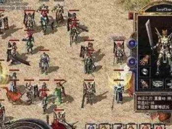 道士职业在游戏中受欢迎吗?