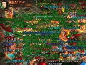 玛法野史地图篇•毒蛇谷(下)