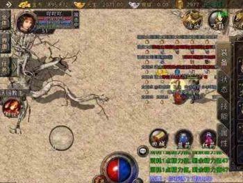 新人玩家在游戏中容易犯的几个错误