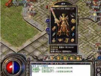 中赤月神殿中的爆率怎么样?
