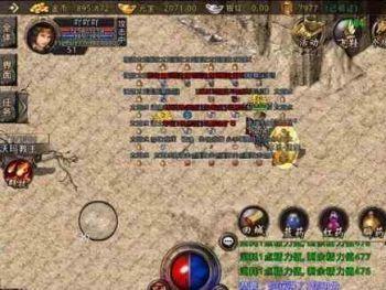 战士一些PK技巧分享