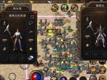 游戏圣凡人涅槃腰带在什么地图爆出?