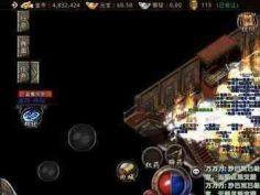 游戏中最好的战斗PK方式