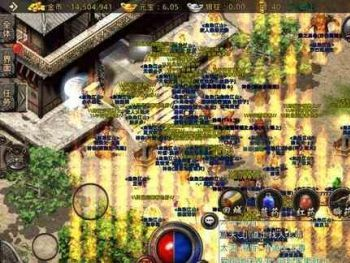 游戏达人分享火龙洞穴的攻略