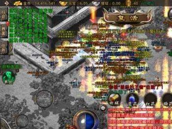 资深玩家谈战士PK方面的技巧