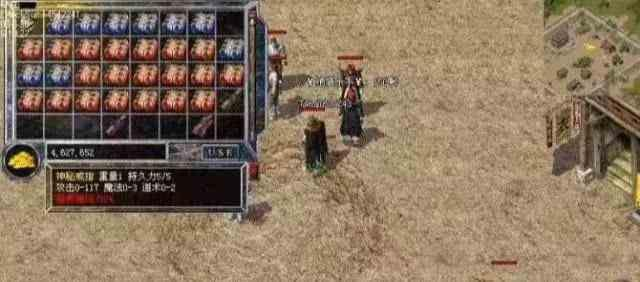 游戏王者之战士职业