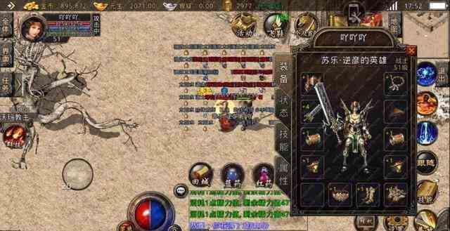 战士玩家分享玩转牛魔洞的心得