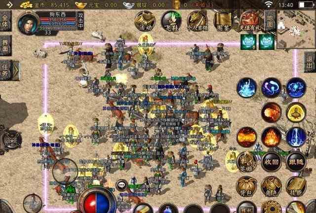 浅析战士PK对战的优势