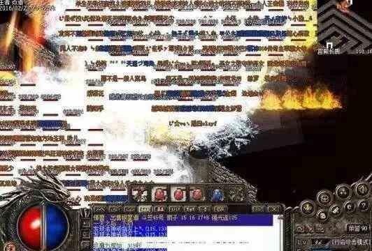 资深玩家分享跨服争夺战打法