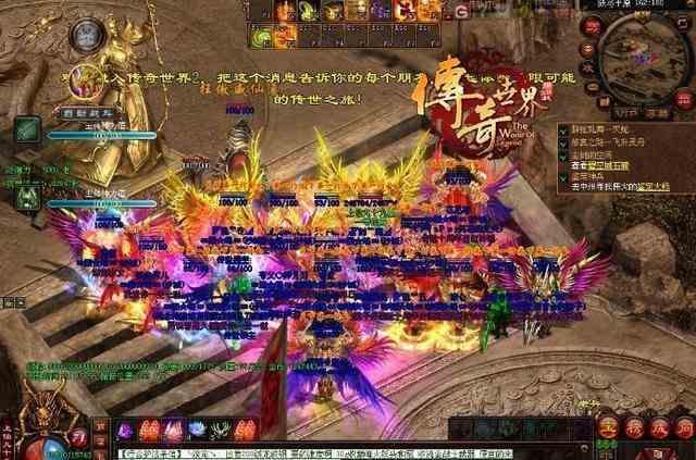 魔血神器让道士玩家感受血多的快感